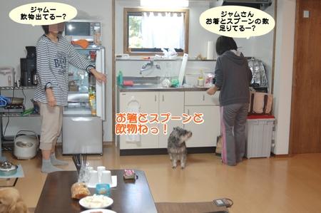 01-朝食DSC_0166.JPG