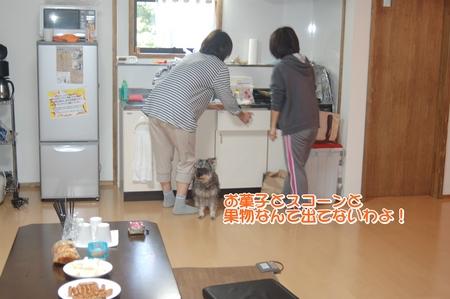 02-朝食DSC_0167.JPG
