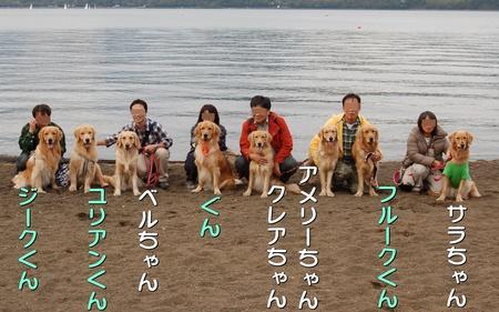 0913-参加者-01.JPG