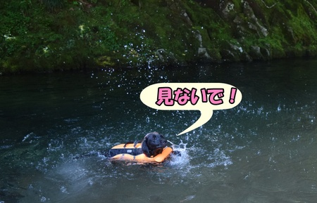 24_160807_DSC_0211.JPG
