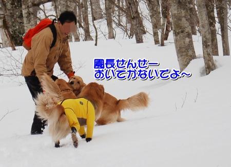 園長と園児たち-02-DSC_0374.JPG