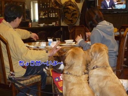 朝食-09-P1010481.JPG