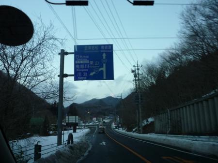 道程02-121号合流.JPG