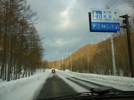 道程04-番屋付近.JPG